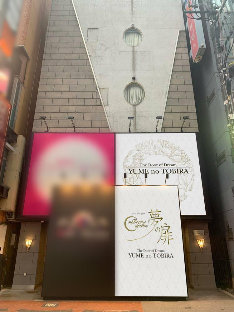 7月15日 新店舗オープンします(^_-)-☆