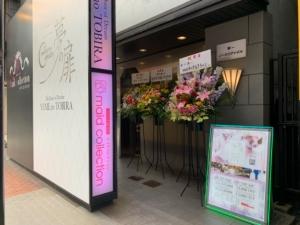 お花…素敵やん(*´з`)
